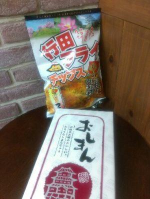 行田の銘菓画像