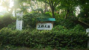 上野大仏画像