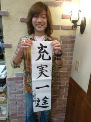 健太郎さん画像