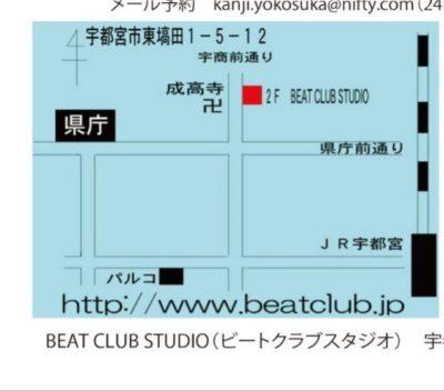 ビートクラブ 地図画像