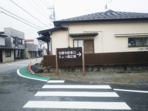 駅近辺画像