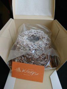 キスゲの焼き菓子画像