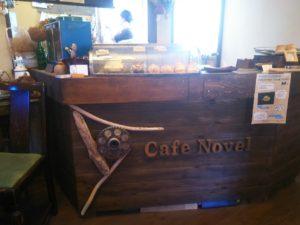 cafe Novel 画像