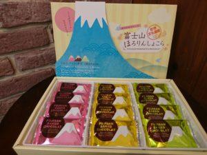 富士山ショコラ画像