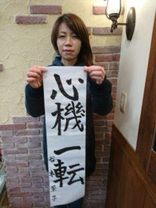 景子さん画像