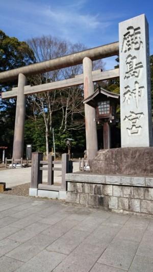 鹿島神宮写真