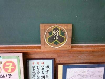 校章の画像