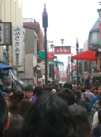小町通り画像