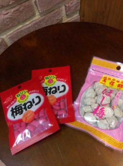 梅菓子の画像
