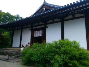 新薬師寺画像