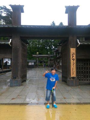 江戸村エントランスの画像