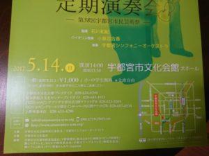 ポスター 地図画像