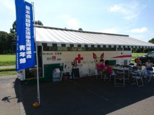 献血車画像