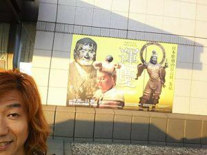 東京国立博物館画像