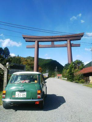 古峯神社大鳥居画像