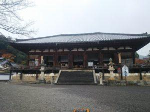 當麻寺本堂画像