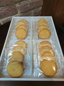 リンゴ蜜クッキー画像