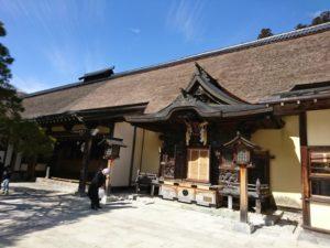 古峯神社画像