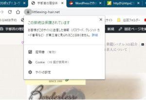 HPのスクリーンショット画像