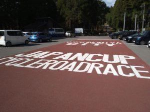 古賀志山の駐車場画像