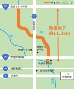サイクリングロードの地図画像